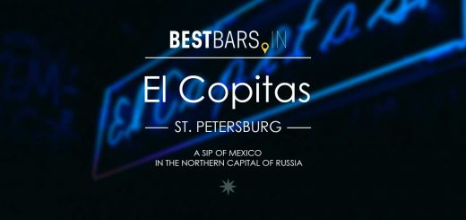 El Copitas Bar - St. Petersburg