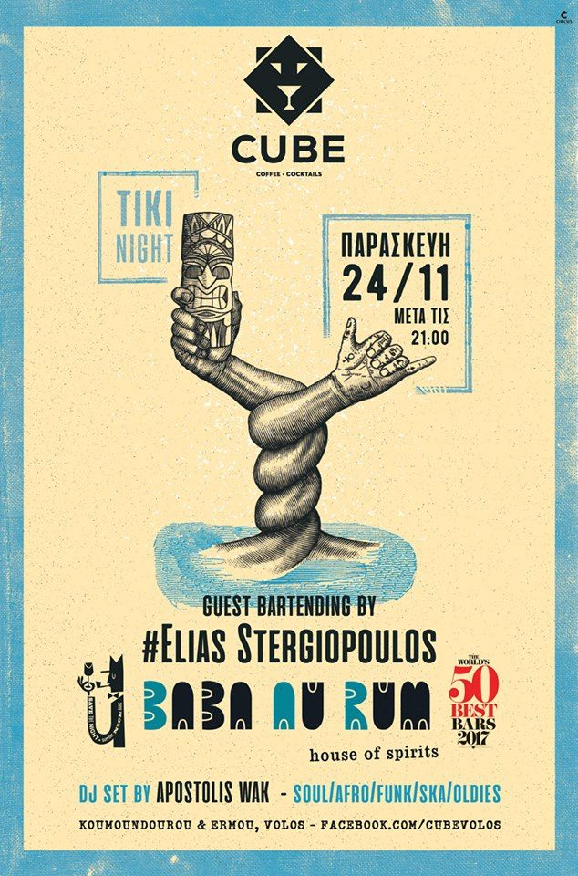 Tiki Night at Cube Bar with special guest from Baba Au Rum - Elias Stergiopoulos