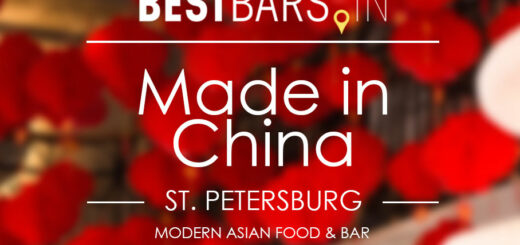 Made in China - Asian bar and restaurant in St Petersburg